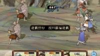 【蠢蠢實況】軒轅劍外傳:天之痕 EP.3~巧遇玉兒