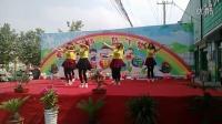 磁窑镇金色摇篮幼儿园教师庆六一教师舞蹈