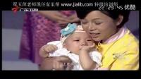 【家里帮家政集团特级讲师】技行天下之最佳育婴师03