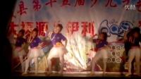 小伙伴舞蹈团【哈尼】(孩子们精彩表演)
