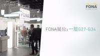 FONA邀您共聚2015北京展