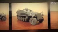 田宫35020 德国 Hanomag Sd.Kfz.251~1半履带装甲车