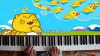 桔梗钢琴演奏--《数鸭子》♬ ♪ ♩ 幼师必备