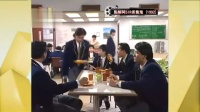 點解阿SIR係隻鬼01(粤语无字)_高清
