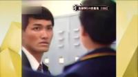 點解阿SIR係隻鬼02(粤语无字)_高清