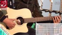 律动乐器 吉他自学入门初级零基础教学教程 12.《音阶练习》