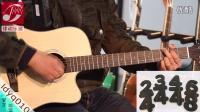律动乐器 吉他自学入门初级零基础教学教程 14.《节奏训练》