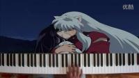 桔梗钢琴合奏--《桔梗之死》♬ ♪ ♩  犬夜叉配乐