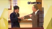 點解阿SIR係隻鬼03(粤语无字)_高清