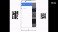 「晓刚科技」Android M相册上手体验