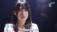 SNH48第一届总选举 TOP7专访:张语格