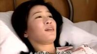 明天不一样03(粤语)_高清