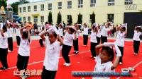 舞蹈《让爱住我家》-让爱住我家歌曲儿童版_后沟小学校舞蹈队表演