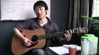 赛平吉他教学《民谣吉他教程3》如何理解 即兴弹唱_高清