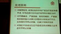 胎儿非免疫性水肿范玲2011北京妇产_标清