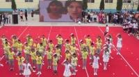 舞蹈《老师谢谢你》-太原市杏花岭区小返乡后沟小学校五年级表演