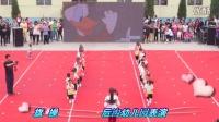 舞蹈《旗操》-太原市杏花岭区小返联校后沟小学校-幼儿园表演