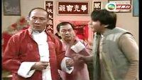 龙影侠02(粤语无字)_高清