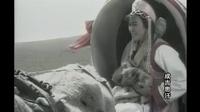 成吉思汗刘永版(第01集)