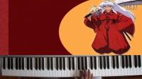 桔梗钢琴合奏--《半妖犬夜叉》♬ ♪ ♩ 犬夜叉配乐