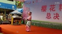 昆明动物园樱花精灵总结赛(6)