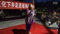 刘桂珍演唱的京剧选段