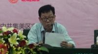 陈新杰:陈嘉庚创办龙舟体育竞技赛初探