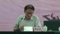 郑剑顺:第十一届海峡两岸(集美)端午文化论坛,学术总结