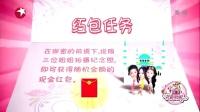 花样姐姐 中国版 150322_标清