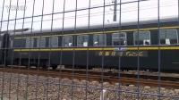 HXD3D-0213牵引客电Z12次列车达速通过编组站会G1244次列车