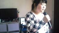 威海肉感胖妞学唱歌曲:【天蓝蓝】李嘉月唱。