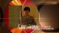 首届青少年经济与金融理财教育国际研讨会(北京2015)