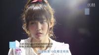 SNH48第一届总选举 TOP7专访:李艺彤