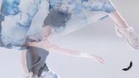 三分钟艺术-欢岛的舞者【碧鬼】