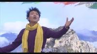 圣地高原 最美天籁!《放生羊》泽仁伍波  藏族音乐·民族风·草原歌曲·天籁之音