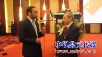 中视鼎元传媒:采访约旦驻华大使