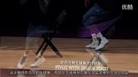 JR.史密斯NIKE篮球教学视频_JRBKESKILL