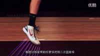 格里芬NIKE篮球训练教学视频_SEOUQW