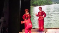 泗州城片段 台州平常心录制