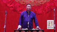 2015-06-03南京德云社(四队)郑好 单口《偷斧子》