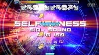 Selfishness D12 3.5X