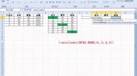 A410-06-11.数组公式