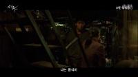 【米字旗London】朴有天对手金允石《海雾 해무 (2014)》预告片