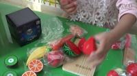 亲子游戏 开箱神秘大奖儿童过家家仿真水果蔬菜切切看 亲子教育 玩具评测1