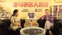 亚马逊网络课堂:刘洪波深度解析雅思备考真经
