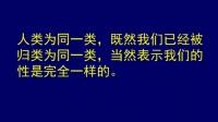 【黄庭禅】中庸首章~修道之谓教