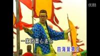 八大巨星 - 02.欢庆千禧年(金碟豹原版DVD转录 720P)