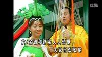 八大巨星 - 01.龙飞凤舞迎新春(金碟豹原版DVD转录 720P)