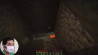 【我的世界/Minecraft】菜鸟口罩哥直播#第二集-迷途羔羊
