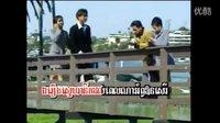 不要再爱我了好吗(柬埔寨歌曲)Chhob Srolanh Oun Tov(卡拉OK)